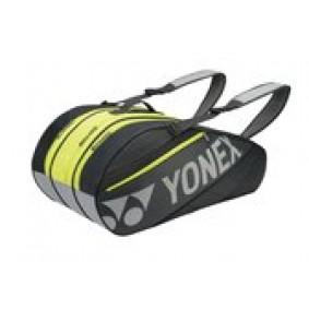 Tennis tassen - Tennistassen - kopen - Yonex Bag 7629 – Tennistas – Badmintontas – Grijs – 3 vak tassen