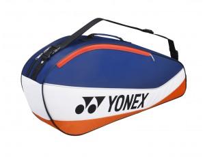 Tennis tassen - kopen - Yonex Club Rackettas 5523 – Blauw