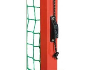 Veldinrichting - kopen - Mini Tennis Kit – lengte 8 m – 40 x 40 mm