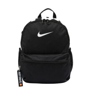 Nike Brasilia Just Do It mini rugtas kids zwart -
