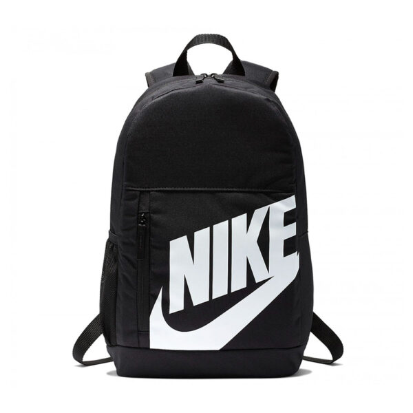 Nike Elemental backpack zwart -